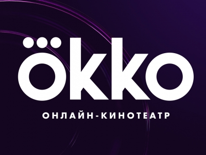 Okko запускает собственный блог