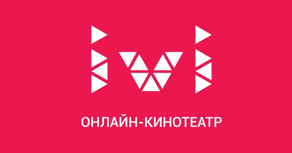 Кто инвестирует в фильмы банк киевская русь взять кредит