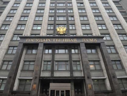Госдума утвердила штрафы за непредустановку российского ПО