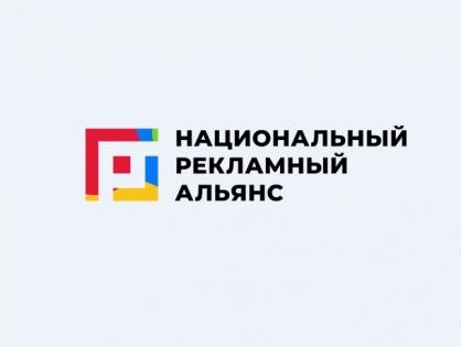 НРА: IV квартал телерекламного рынка россии улучшил результаты 2020 года