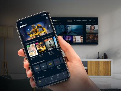 «МТС ТВ» предлагает доступ к четырём онлайн-кинотеатрам за 590 руб. в месяц