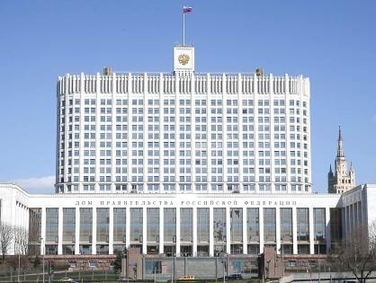 Правительство поддержало проект закона о единой системе онлайн-вещания телеканалов