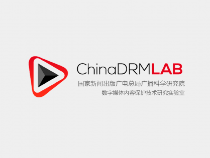 Система защиты контента iQIYI прошла тестирование в ChinaDRM Lab