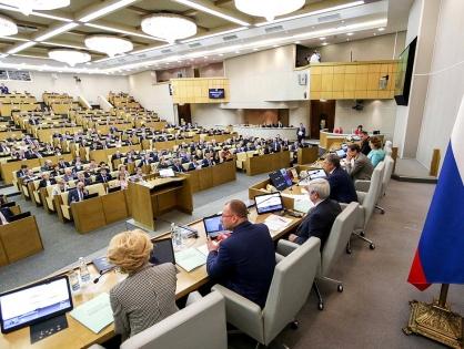 Законопроект о предустановке российского софта принят во втором чтении