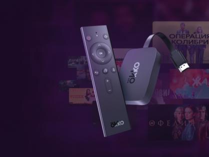 «Дочка» Сбербанка разработала ТВ-приставку для онлайн-кинотеатра Okko
