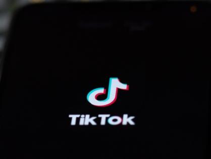 Трамп подписал указ о запрете TikTok в США