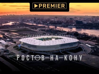 В новой серии «Ростова-на-кону» на PREMIER вратарь Сергей Песьяков рассказал почему в воротах стоят «отбитые парни»