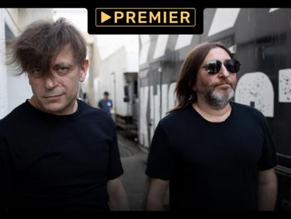 Би-2, Thomas Mraz и и Хамиль («Каста») сыграли камео в новом сериале PREMIER о музыкальной индустрии СОЛДАУТ