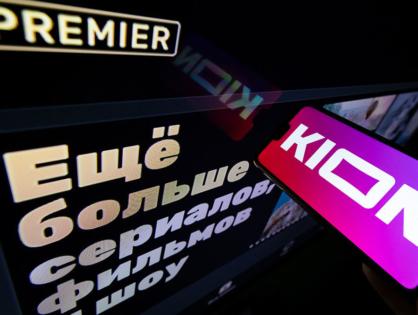 Видеосервисы PREMIER и KION займутся совместным кинопроизводством