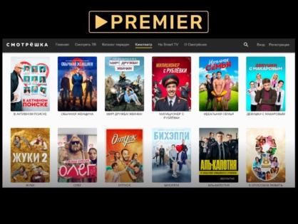 Сериалы и шоу видеосервиса PREMIER стали доступны пользователям «Смотрёшки»